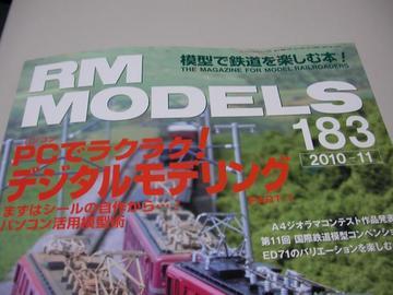 rmm183.jpg